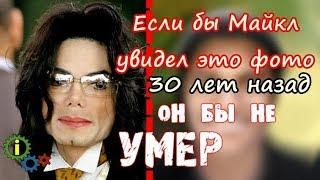 Как выглядел бы Майкл Джексон без пластических операций