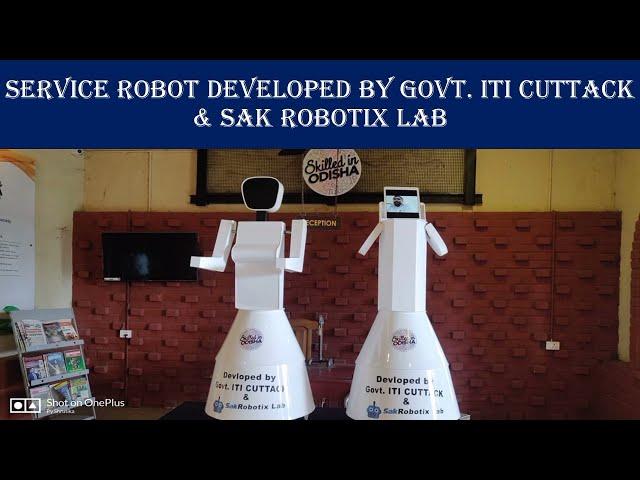 Promotional Video    ITI Cuttack