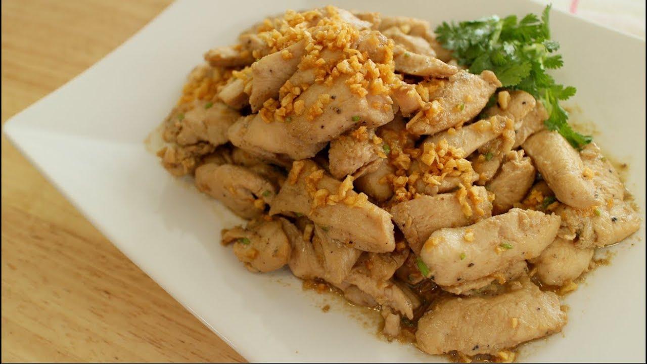 Garlic pepper chicken recipe hot thai kitchen garlic pepper chicken recipe hot thai kitchen youtube forumfinder Choice Image