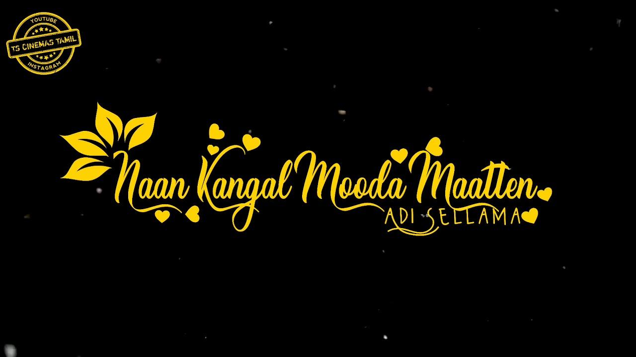 Kannukulle Unnai Vaithen Kannamma Lovely Song Whatsapp Status Ts Cinemas Tamil Lyrics Video Youtube