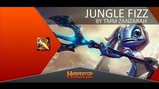 Jungle Fizz by TMM Zanzarah (Master I EU West)