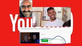 Как скачать видео с YouTube без программ (с телефона)