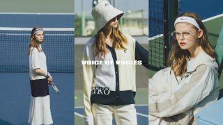 [VOV] 보브 | 지금 당장 입기 좋은 봄 스타일링