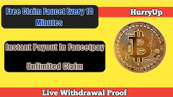 Make Bitcoin Every 10 Minutes | Highest Bitcoin faucet Claim | Best Faucet Site 2020