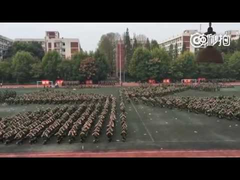 Performance by college freshmen participating military education & training in China