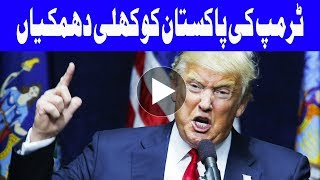 India's role critical in Afghanistan's stability Pakistan must stop sheltering terroris - Trump