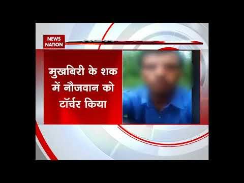 Kashmir: New video of militants torturing innocent people released