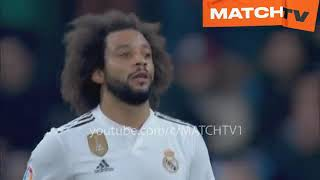 Real Madrid vs Real Sociedad 0-2 All Goals & Highlights  06/01/2019