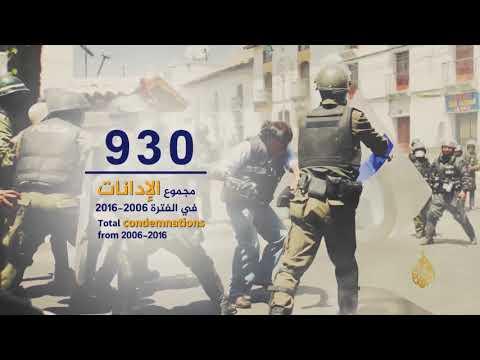 سباق الأخبار-نهى البلوي-إسقاط الطائرة الإسرائيلية في سوريا  - نشر قبل 35 دقيقة