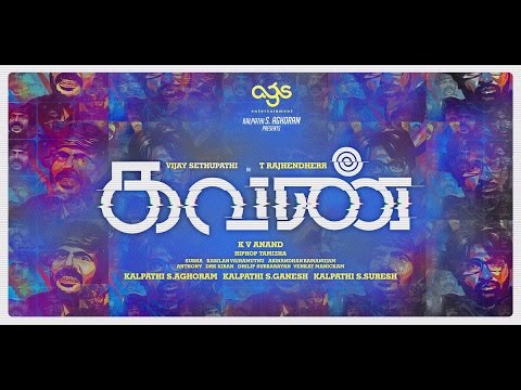 Kavan Movie Review   Vijay Sethupathy   KV Anand   Madonna Sebastian - Fulloncinema