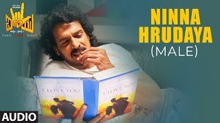 ninna-hrudaya-song-male-i-love-you-kannada-movie-songs-real-star-upendra-rachita-ram