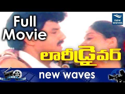 Lorry Driver Telugu Full Length Movie | Balakrishna, Vijayashanti | New Waves
