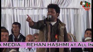 Rehan Hashmi [HD] Superhit Mumbra Mushaira, 24/12/13, MUSHAIRA MEDIA, Org. Qamar Khan