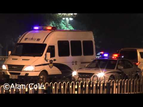 China | police | emergency vehicles | Beijing