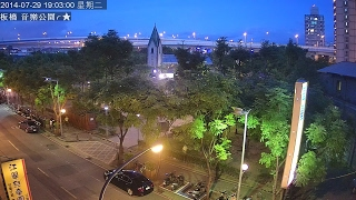 ♡ Taiwan IP Camera,Web Camera! LIVE HD ,New Taipei City Live! Live Stream 台灣板橋直播 ♡