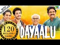 Dayaalu (HD) New Hindi Dubbed Movie | Nagarjuna Akkineni, Naga Chaitanya, Samantha Akkineni
