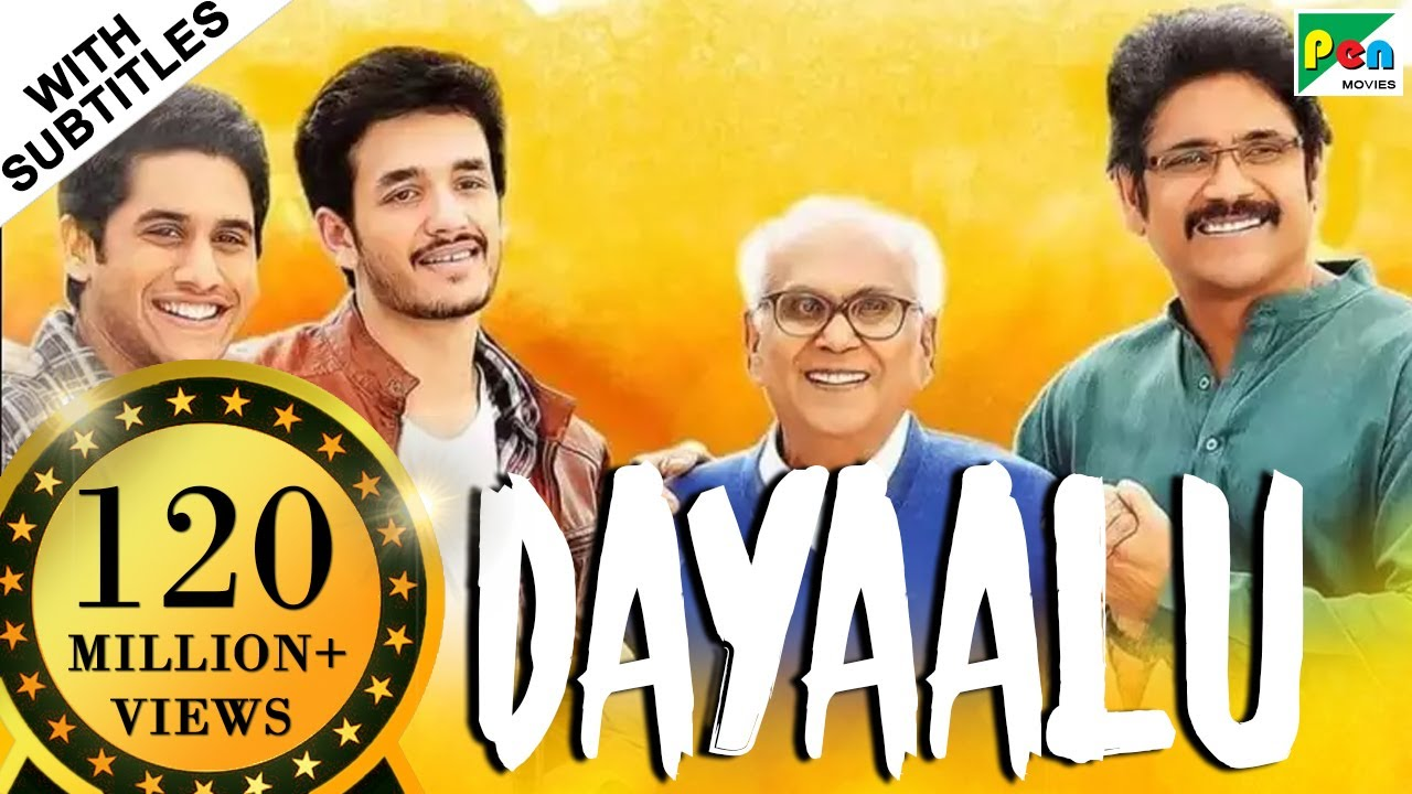 Download Dayaalu (HD) New Hindi Dubbed Movie | Nagarjuna Akkineni, Naga Chaitanya, Samantha Akkineni
