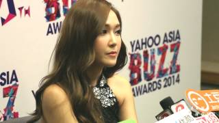 Video 141208 Jessica Jung - Yahoo Asia Buzz Awards download MP3, 3GP, MP4, WEBM, AVI, FLV Juli 2018