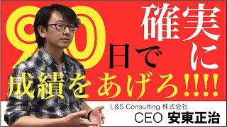 熊本の塾長が伝える「キルケゴールと実存主義」