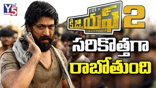 KGF chapter 2 story predictions | KGF Chapter 2 Release Date | Roking Star Yash Changed His Getup