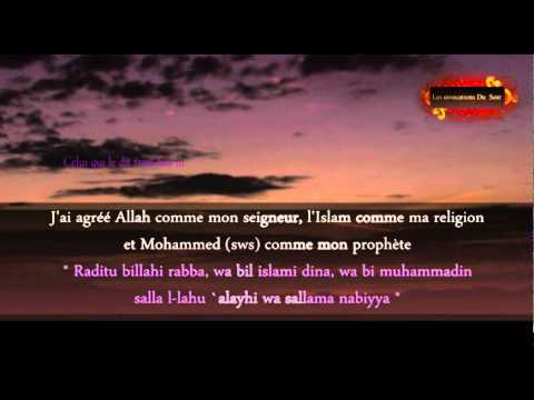 Adkar Al-Massa By Mshari Rashed Al-Affasy  (Les invocations du soir) 2/2