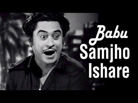 Babu Samjho Ishare   Chalti Ka Naam Gaadi Songs   Kishore Kumar   Ashok Kumar   Anoop Kumar