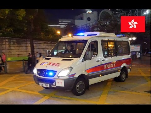 *Hi-Lo* [Hong Kong] Police Force Mercedes Sprinter Responding With Lights & Siren