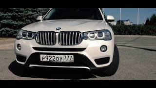 Опыт эксплуатации BMW X3