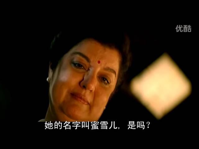 印度电影《黑色的风采》 (Black)