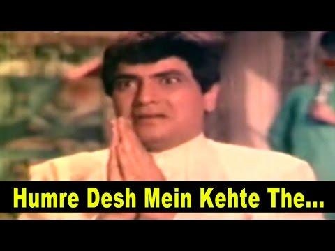 Hamre Desh Mein Kahte The - Mukesh @ Ek Bechara - Jeetendra, Rekha, Vinod Khanna