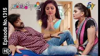 Naa Peru Meenakshi | 17th August 2019 | Full Episode No 1315 | ETV Telugu