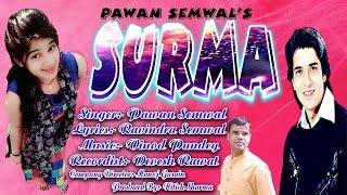 Surma Lyrical Audio 🔊 Pawan Semwal 🔊 Vinod Pandey 🔊 Devesh Rawat 🔊 Ravindra Semwal