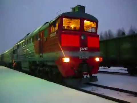 Серия 3. Станция Устье-Аха.