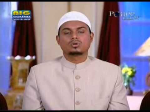 WUZU AUR TAYAMMUM BY SHAIKH SANAULLAH MADANI—PEACE TV (URDU)