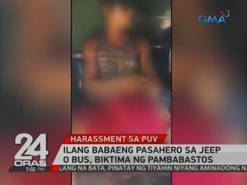 Download 24 Oras: Ilang babaeng pasahero sa jeep o bus, biktima ng pambabastos