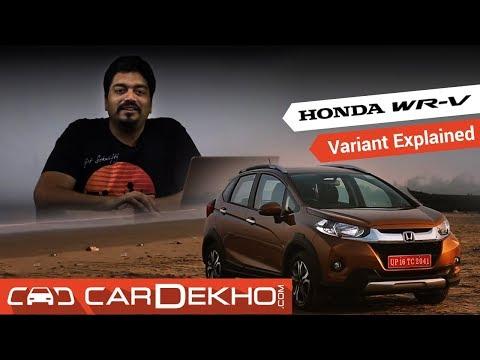 Honda WR-V (WRV) | Which Variant To Buy? | CarDekho.com
