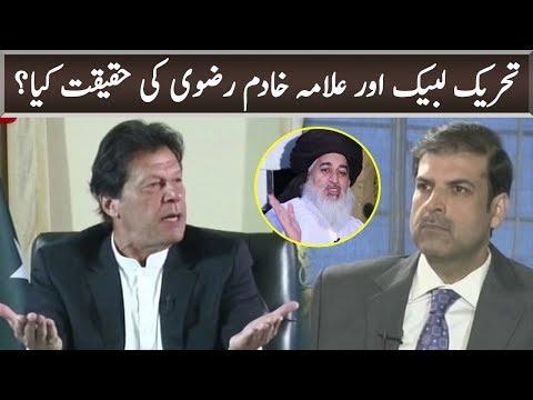 Imran Khan On Allama Khadim Rizvi & TLP | Neo News