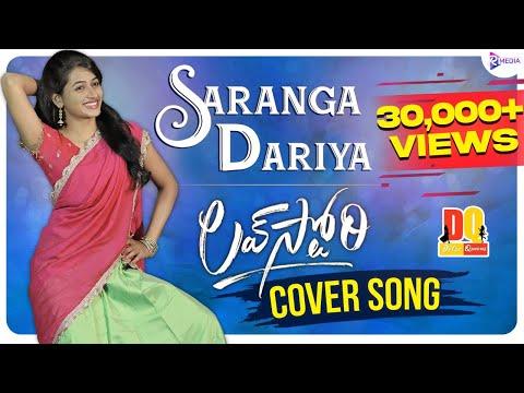 Saranga Dariya Cover Song || Lovestory Movie || Naga Chaitanya || Sai Pallavi || Dilse Queens