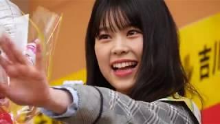 """2019年2月3日午後2時 AKB48 Team8 千葉県代表 吉川 七瀬 """"節分 BIG HOP ..."""