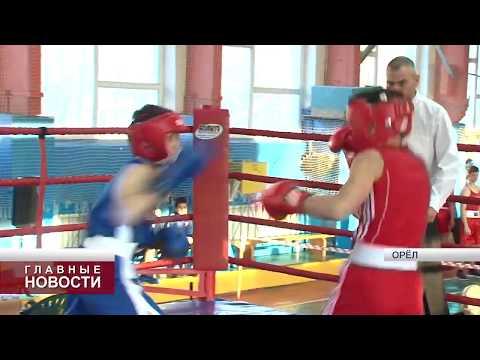 В Орле стартовало открытое первенство города по боксу