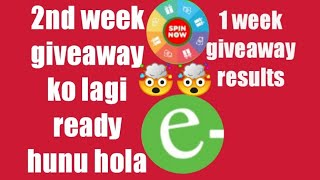 Win free eSewa cash || spin and win Real money