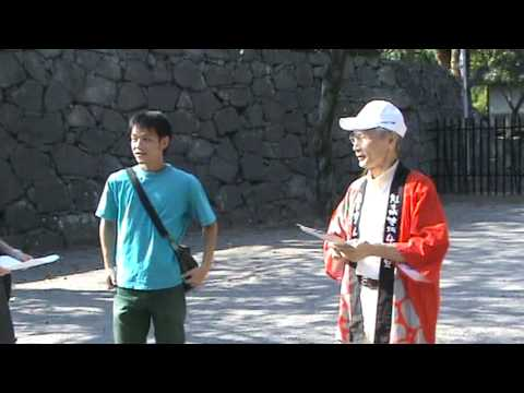 A Guide to the KUmamoto Castle for English Drama