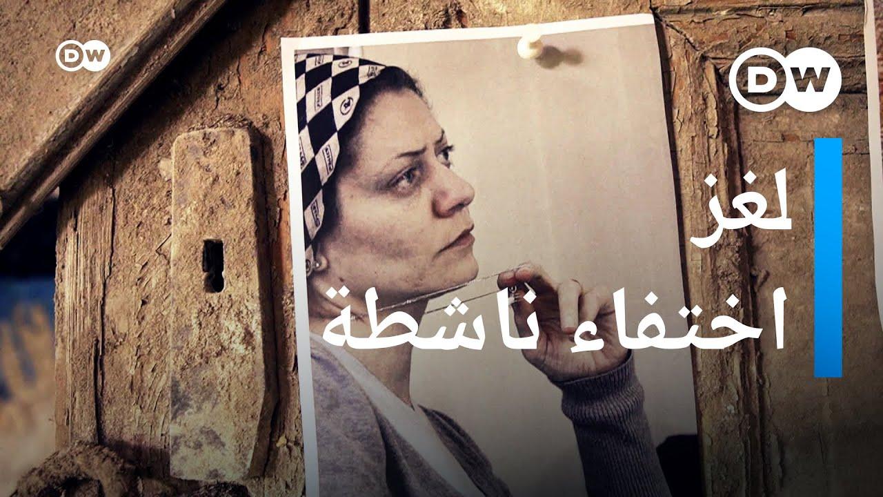 رزان زيتونة.. لغز اختفاء ناشطة سورية  - نشر قبل 3 ساعة