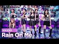 [Simply K-Pop CON-TOUR] MAJORS (메이져스) - Rain On Me (레인 온 미) _ Ep.472