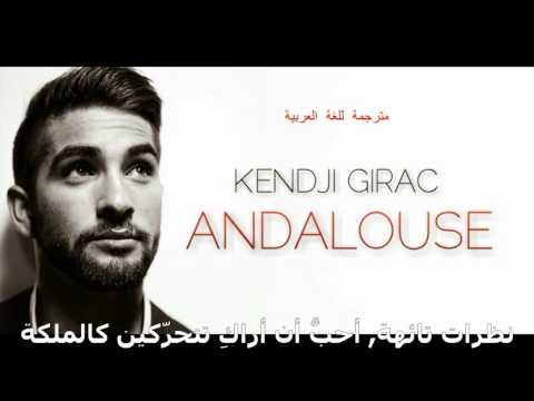 kendji girac - andalouse مترجمة للغة العربية