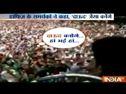 Aaj Ki Baat with Rajat Sharma | 6th February, 2017 - India TV