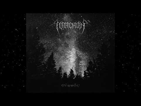 Darchon - Oionos | Οἰωνός (Full Album)