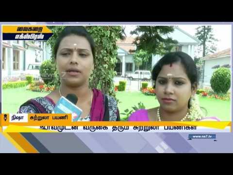 Vaikarai Express news @ 6.00 a.m | 19.05.2017 | News7 Tamil