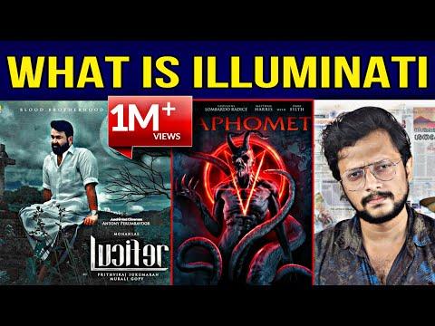 ILLUMINATI |   | ILLUMINATI Malayalam Explained | PsyTech | Cicada 3310