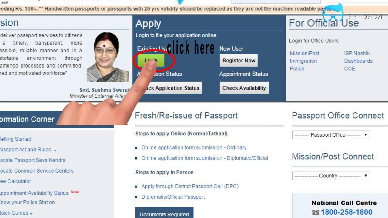 Damage Passport? How to apply for new? Shortest Video